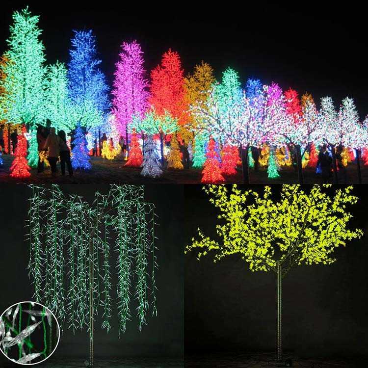 Световые деревья, кусты